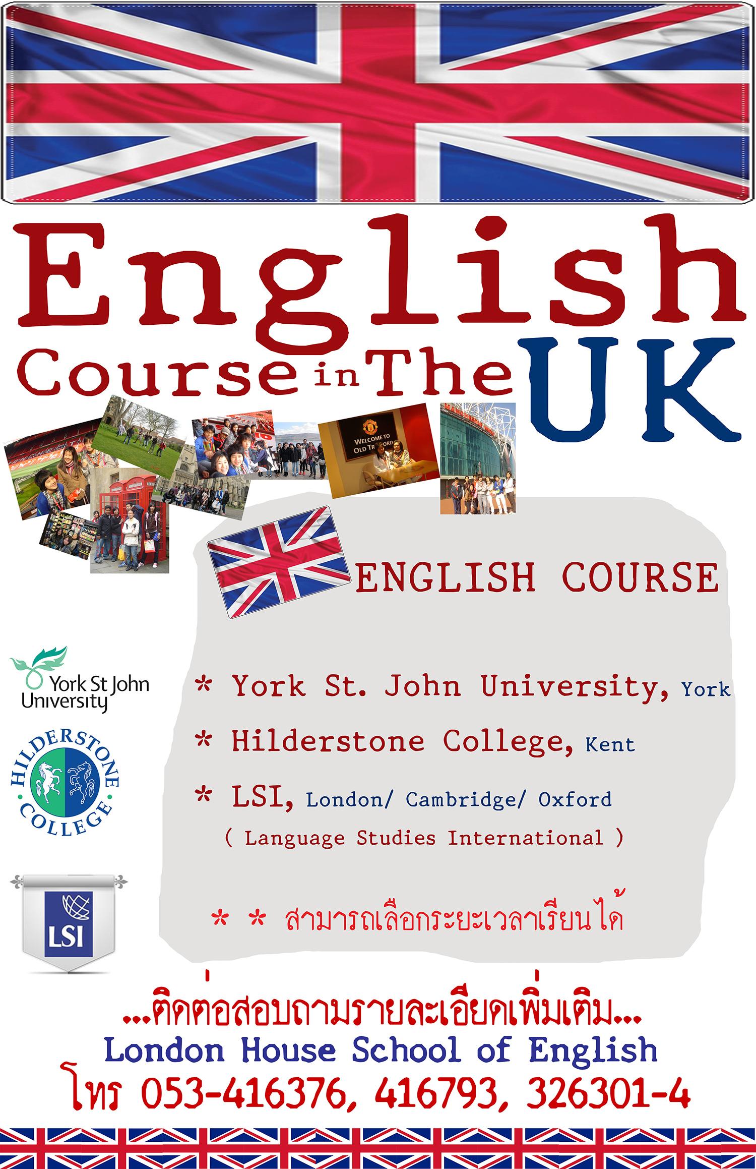 english literature courses london